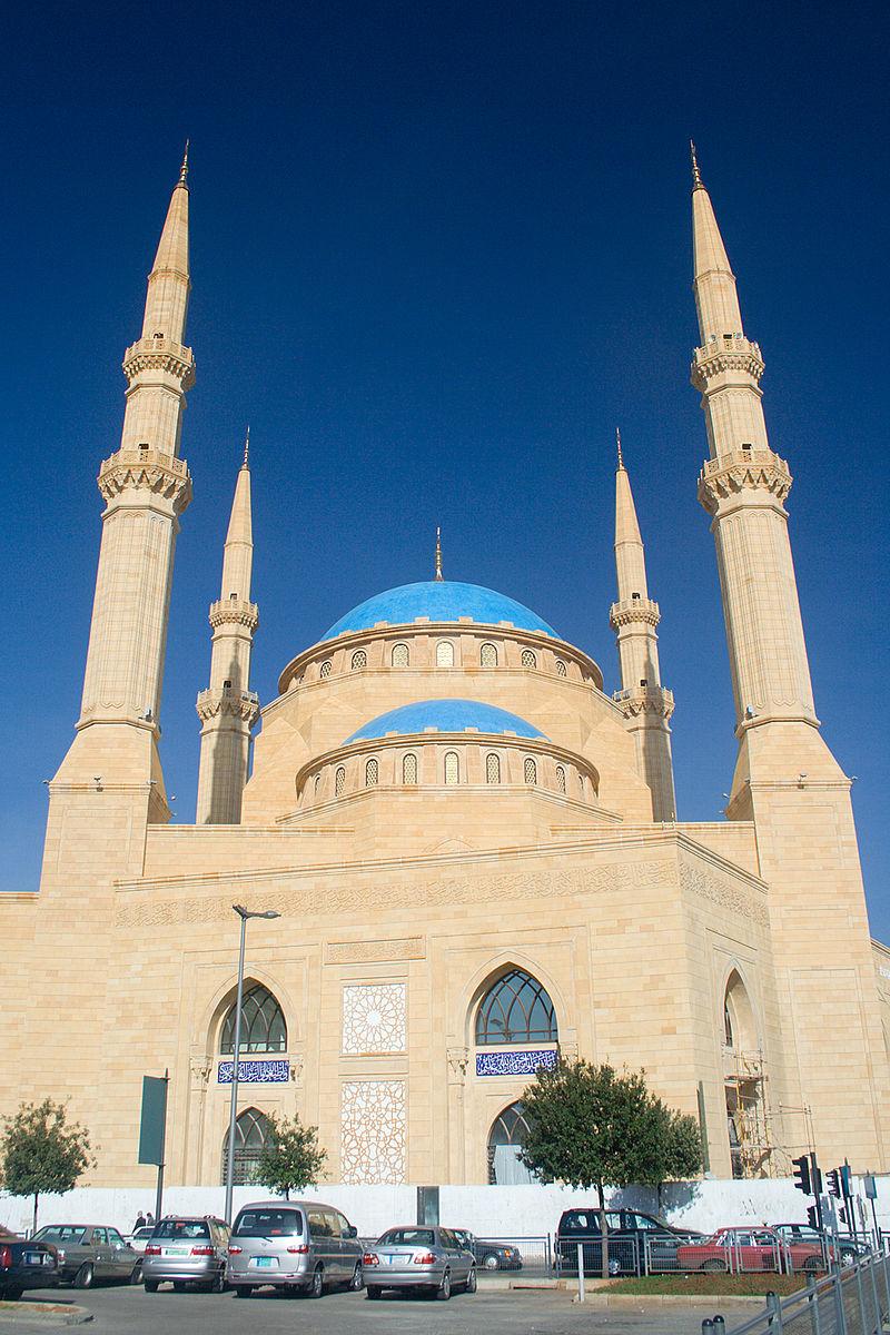 مسجد محمد امین شهر بیروت