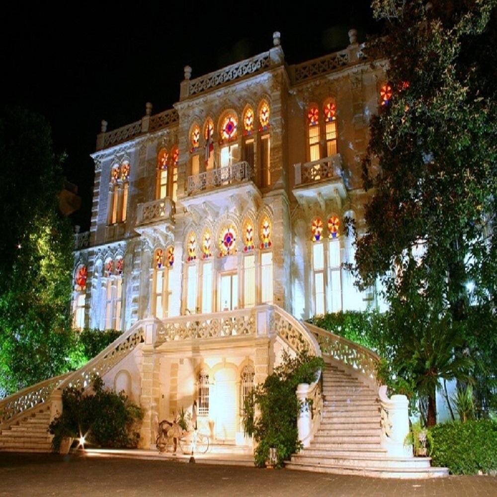 موزه سرساک بیروت