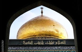 تور سوریه ویژه ولادت حضرت علی و وفات حضرت زینب