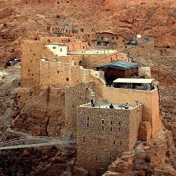 صومعه سنت موسی آبیسیان