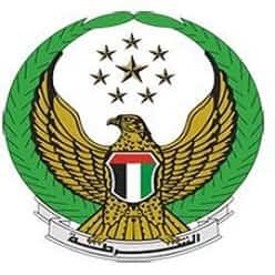 تمدید ویزاهای توریستی امارات متحده عربی