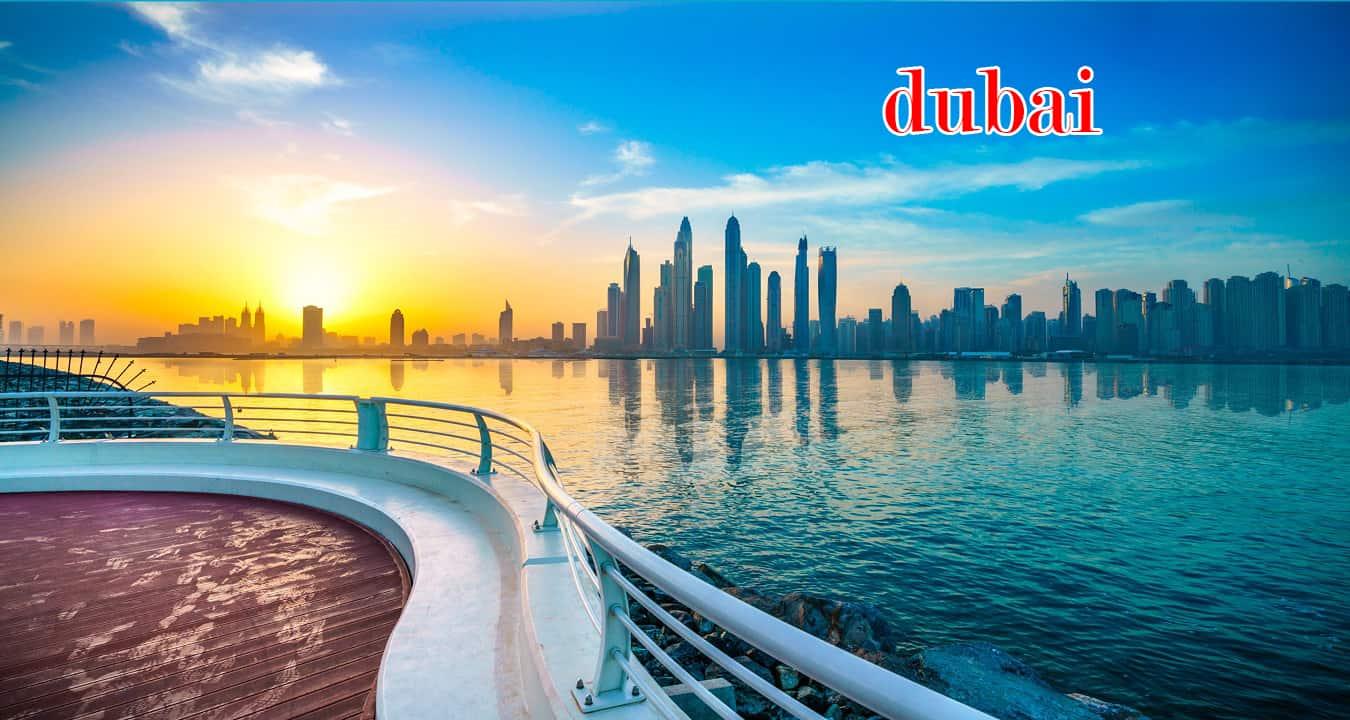 دبی امارت متحد عربی